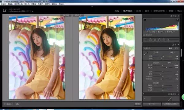 photoshop教程|学会这一招,轻松提升照片质感 技术教学 第4张