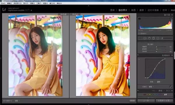 photoshop教程|学会这一招,轻松提升照片质感 技术教学 第6张