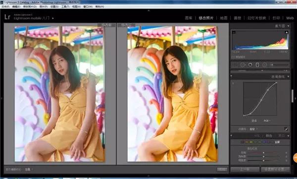 photoshop教程|学会这一招,轻松提升照片质感 技术教学 第7张