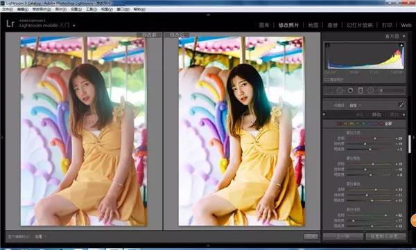 photoshop教程|学会这一招,轻松提升照片质感 技术教学 第10张