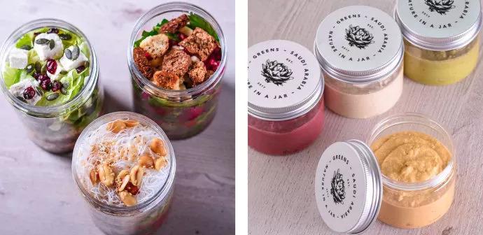 greens轻食沙拉餐厅品牌设计