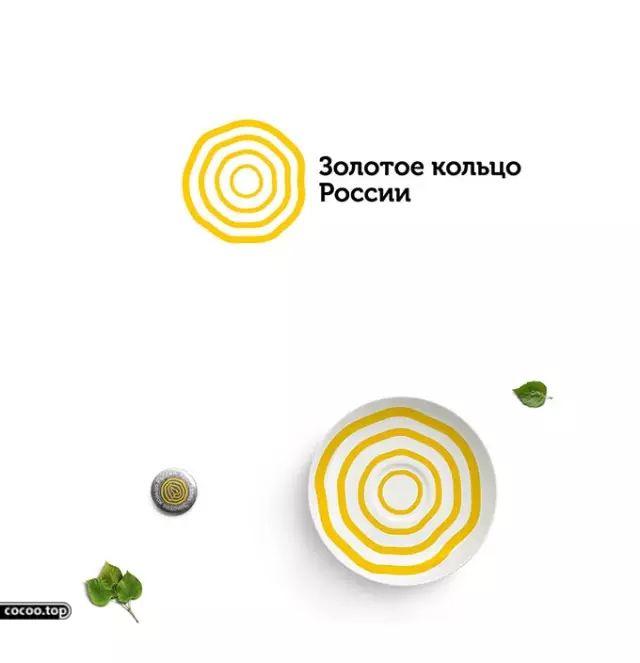 具象图形在品牌Logo设计中的应用! 技术教学 第6张