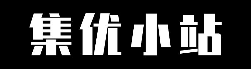 锐字真言体字体